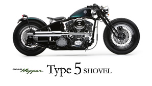 Type 5 SHOVEL