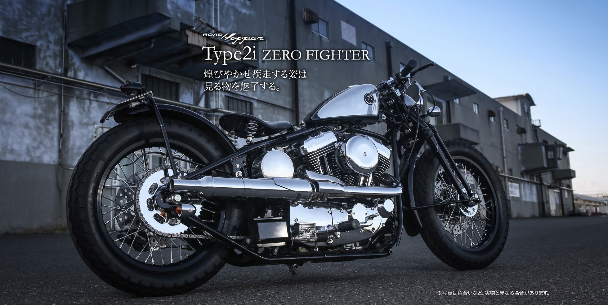 TYPE2 ZEROFIGHTER